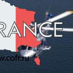 Авиакомпания «ЮТэйр»начинает эксплуатацию вертолетов AW139