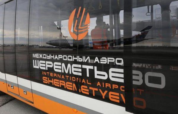 Правительство определило размер своей доли в аэропорту Шереметьево