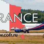 New Sukhoi Superjet 100 modifications on display