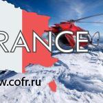 Вертолет от Marenco Swisshelicopter подготовили к скоростным испытаниям