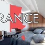 Sukhoi Business Jet takes shape