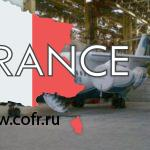 """Авиакомпания """"Ангара"""" получила второй самолет Ан-148"""