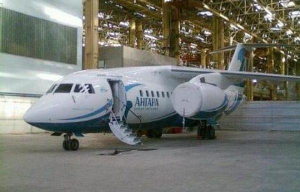 Авиакомпания «Ангара» получила второй самолет Ан-148