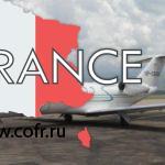 Два деловых оператора из Казахстана допущены к полетам в Европу