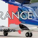 AW139 с российской пропиской