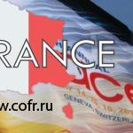 EBACE-2012: европейская бизнес-авиация в числах